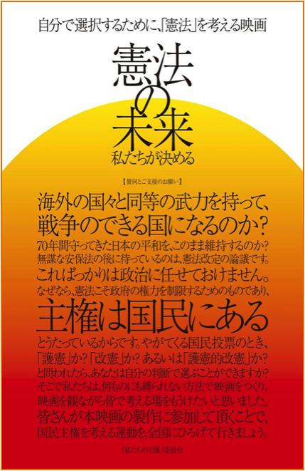 kenpo_9jou