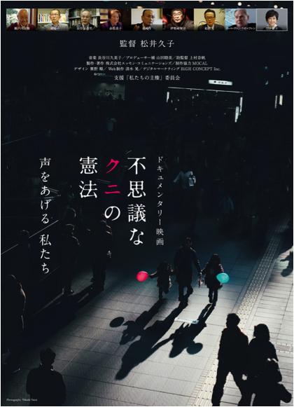 201605_movie